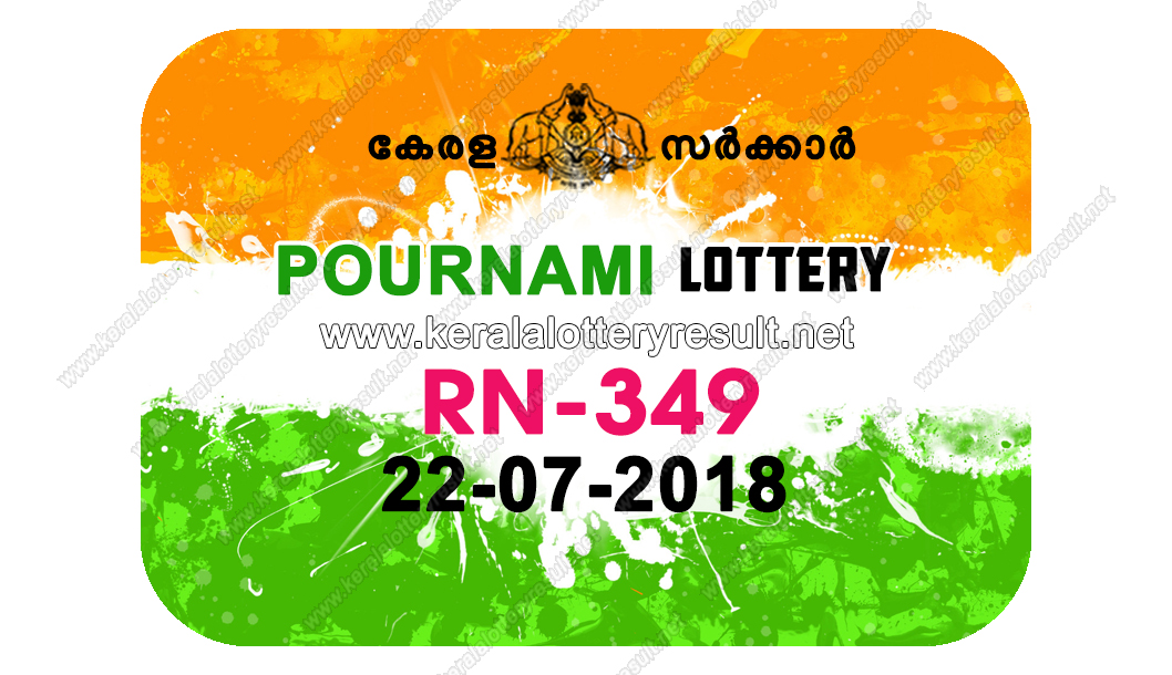 Kerala Lottery Results Today 22 07 2018 Pournami RN 349