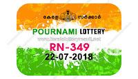 KeralaLotteryResult.net , kerala lottery result 22.7.2018 pournami RN 349 22 july 2018 result , kerala lottery kl result , yesterday lottery results , lotteries results , keralalotteries , kerala lottery , keralalotteryresult , kerala lottery result , kerala lottery result live , kerala lottery today , kerala lottery result today , kerala lottery results today , today kerala lottery result , 22 07 2018 22.07.2018 , kerala lottery result 22-07-2018 , pournami lottery results , kerala lottery result today pournami , pournami lottery result , kerala lottery result pournami today , kerala lottery pournami today result , pournami kerala lottery result , pournami lottery RN 349 results 22-7-2018 , pournami lottery RN 349 , live pournami lottery RN-349 , pournami lottery , 22/7/2018 kerala lottery today result pournami , 22/07/2018 pournami lottery RN-349 , today pournami lottery result , pournami lottery today result , pournami lottery results today , today kerala lottery result pournami , kerala lottery results today pournami , pournami lottery today , today lottery result pournami , pournami lottery result today , kerala lottery bumper result , kerala lottery result yesterday , kerala online lottery results , kerala lottery draw kerala lottery results , kerala state lottery today , kerala lottare , lottery today , kerala lottery today draw result,