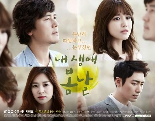 My Spring Days Upcoming Korean Drama 2014