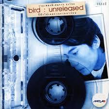 [Bird][Album] Unreleased (1996)