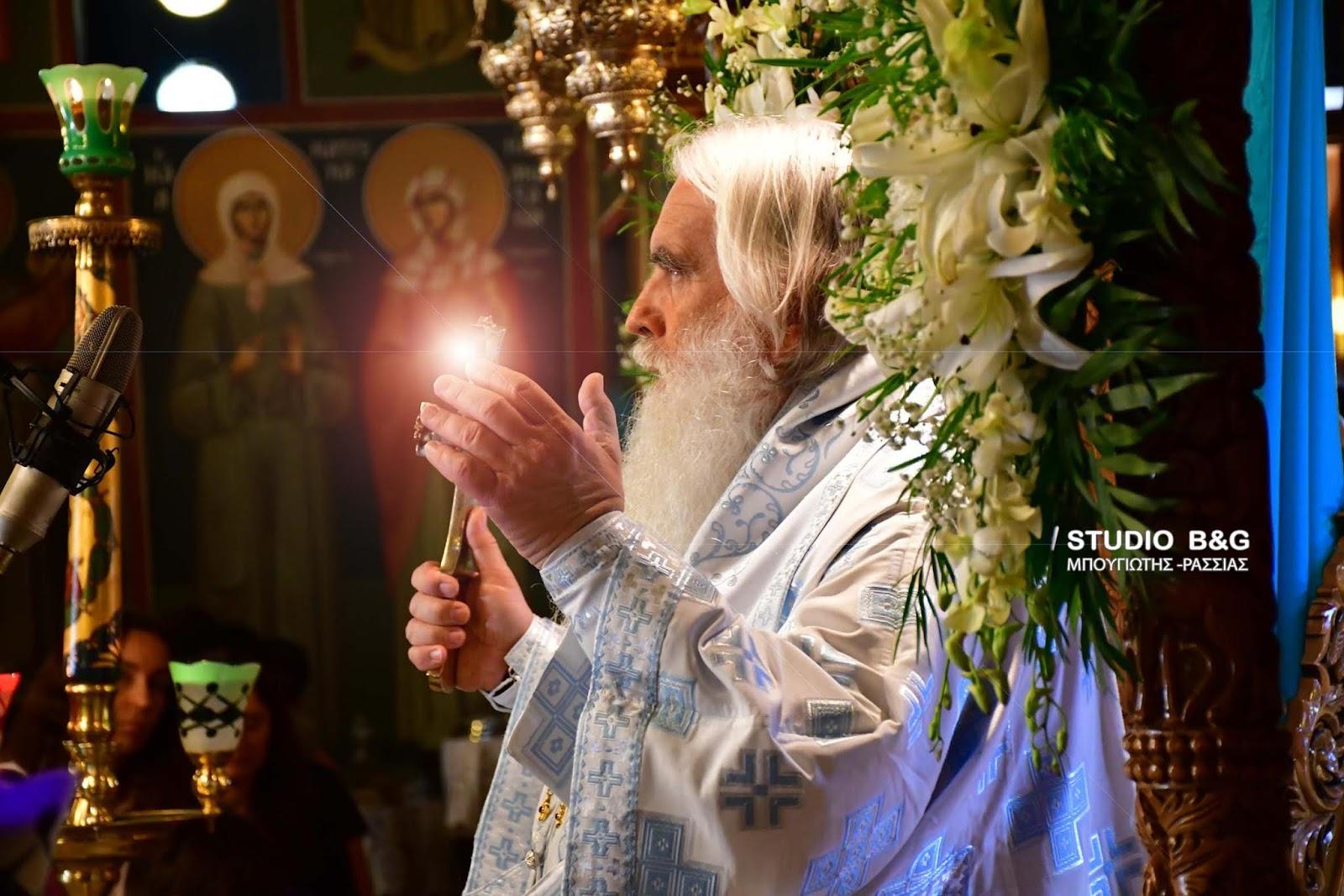 Αρχιερατική Θεία Λειτουργία στον Άγιο Κωνσταντίνο Ναυπλίου