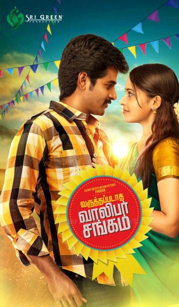 Varuthapadatha Valibar Sangam (2013) Dual Audio 720p UNCUT HDRip x264 [Hindi + Tamil]