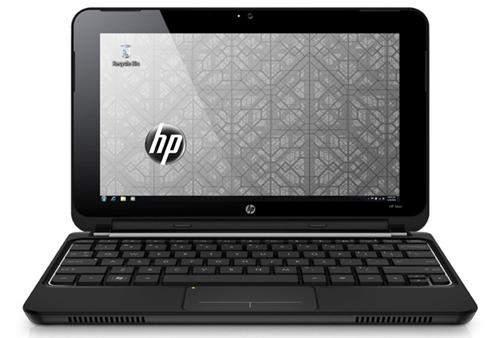 Daftar Wallpaper Hp Pubg: Daftar Harga Notebook Laptop Hp Compaq Terbaru Daftar