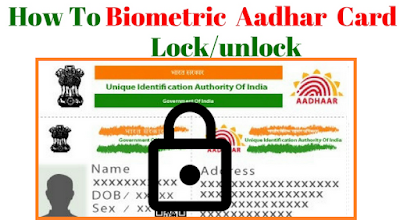 prevent-aadhaar-misuse-lock-unlock-number-paramnews