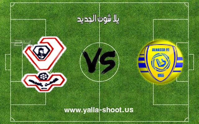 تعادل النصر والفيحاء في الدوري السعودي الجولة السابعة