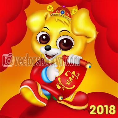 chó vàng vector 2018