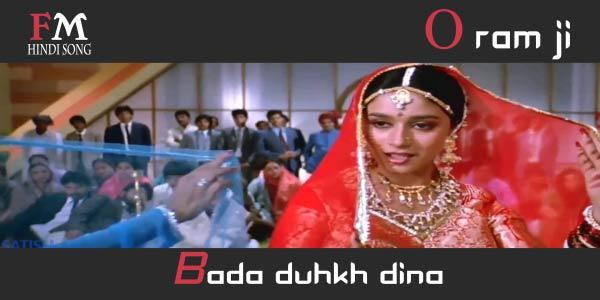 O-raam-ji-bada-Ram-Lakhan-(1989)