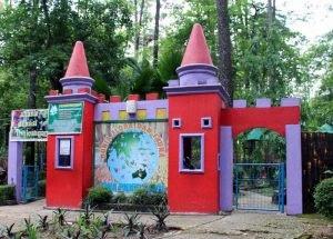 Go on a trip to Garden Tours Punti Kayu Palembang