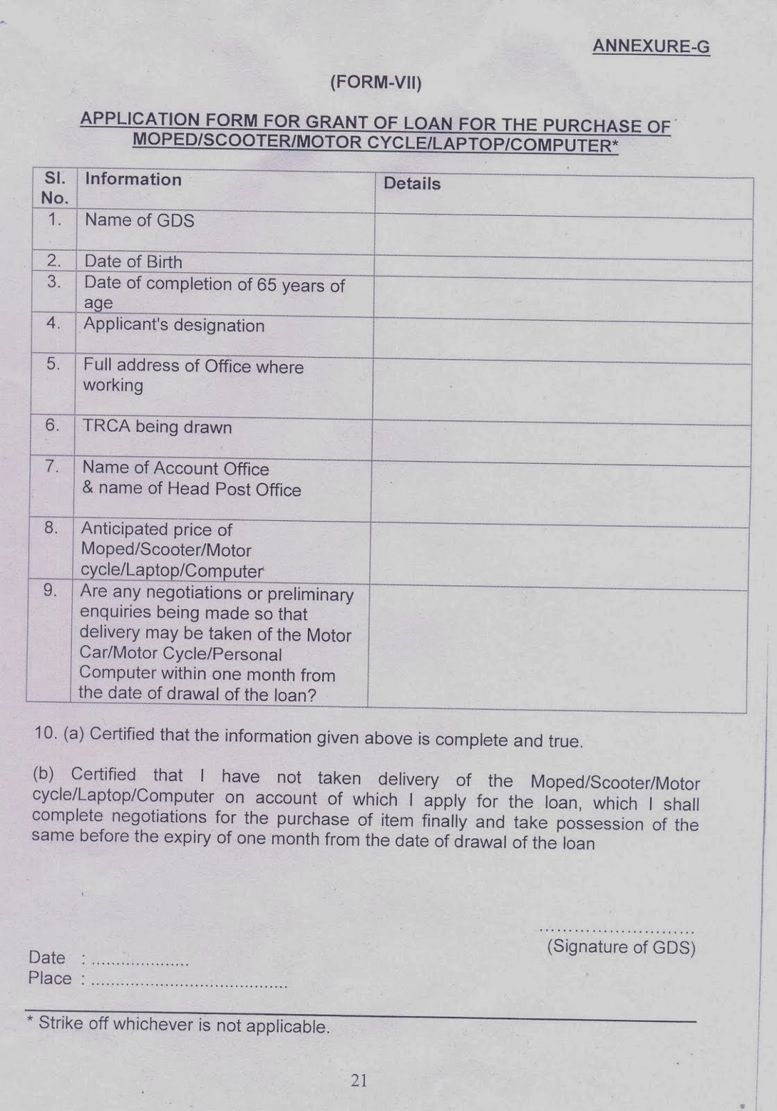 Rpli maturity application form