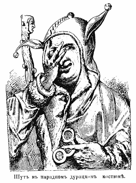 An illustration of a professional jester holding a marotte, 1500s?