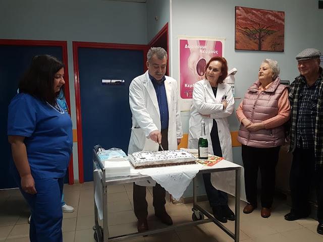 Πρωτοχρονιάτικη πίτα έκοψαν στη Μονάδα Τεχνητού Νεφρού στο Νοσοκομείο Άργους