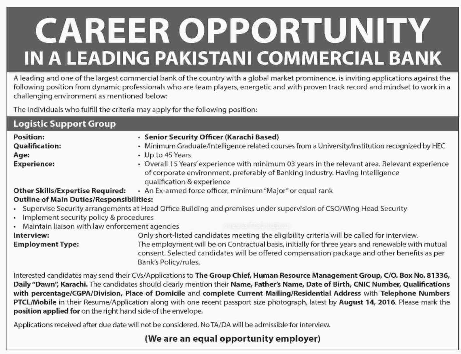 JObs in Logistic Support Group Pakistani Commercial Bank 2016
