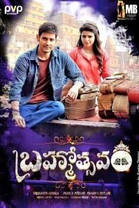 Brahmotsavam (2016) Telugu Movie DVDScr 350MB