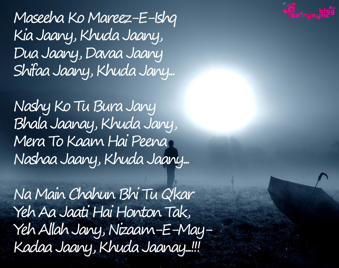 Alone Sad Ghazals with Images Free Download - Best ...