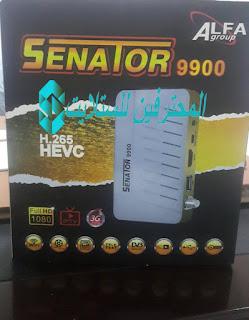 احدث ملف قنوات سيناتور SENATOR 9900