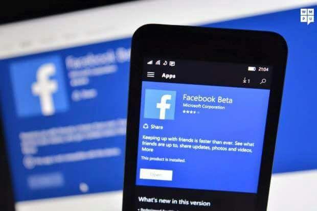 تحديث جديد لتطبيق Facebook beta