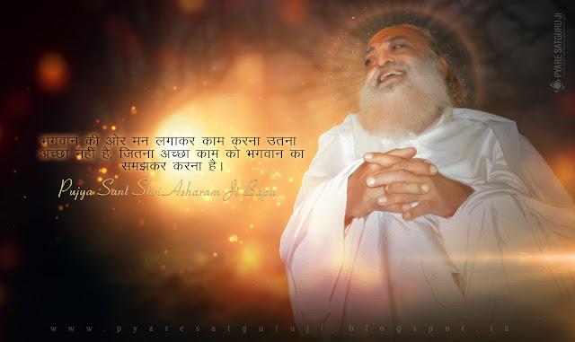 #asharamjibapu #bapu #bapuji #asaram #ashram #asaramji #sant #asharamji #asharam #Hinduism #Sureshanandji #narayansai #balsanskar #hindi #Suvaky #suvichar #Mantras #Meditation #vasanthariom #THOUGHTS #QUOTES #pyaresatguruji #Instagramupdate #Photoshop #Corel #digitalart #photomanip #fantasy