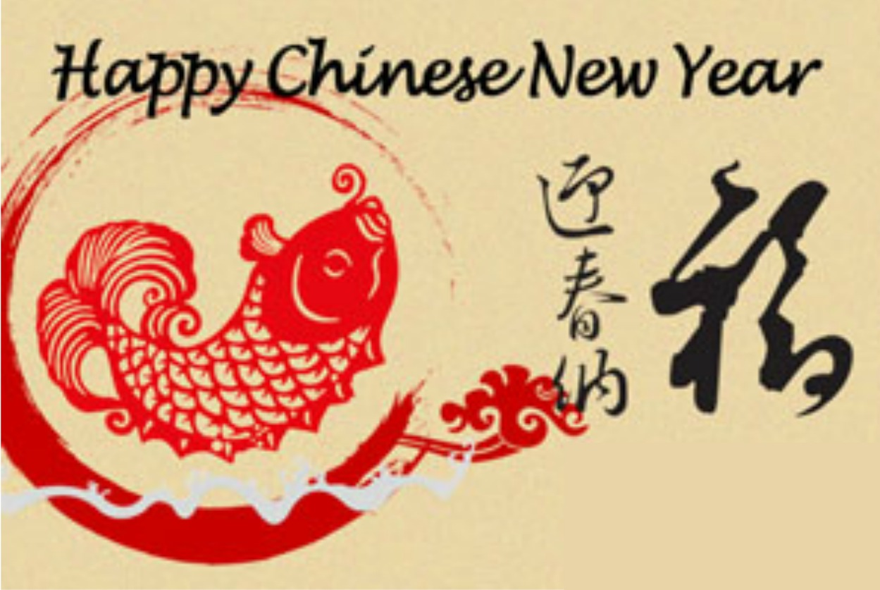 chinese new year fun facts Chinese new year is the longest festival in the chinese calendar interesting chinese new year facts: traditionally chinese new year lasted from the last day of the chinese calendar to the 15th day of the first month.