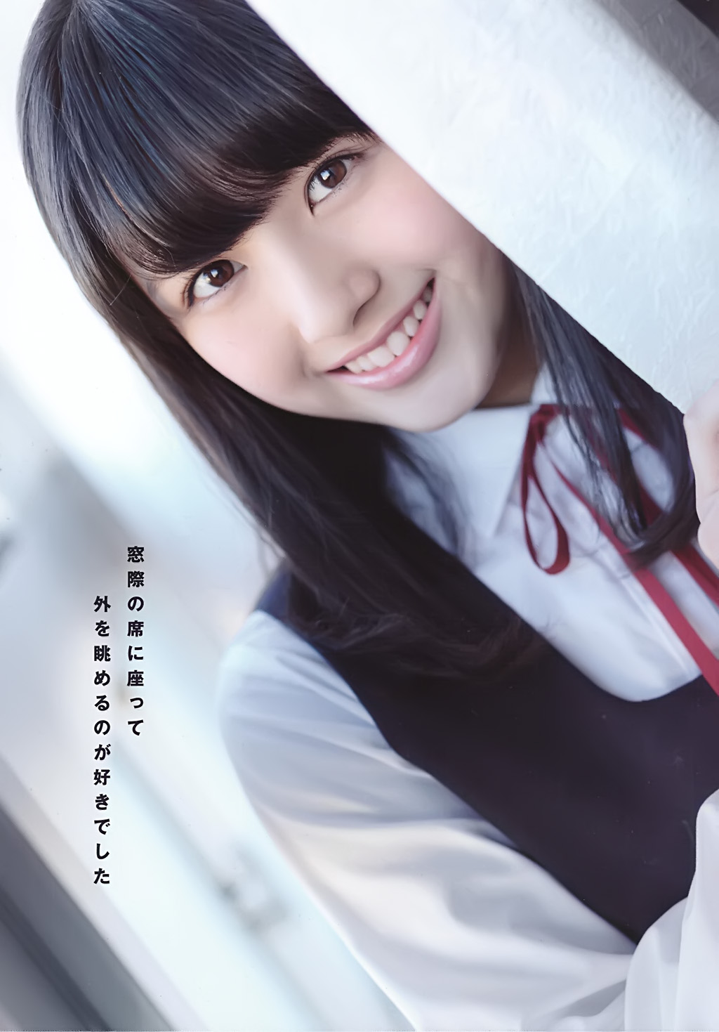 Owada Nana 大和田南那 AKB48, PhotoBook 写真集 Graduation 中学卒業 2015 Gravure