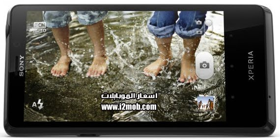 http://3.bp.blogspot.com/-CbKLTN59XAg/UFXFBURaQiI/AAAAAAAABKk/Dw5u6HFXEQM/s1600/SonyXperiaT.jpeg