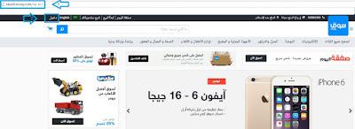 802fd435c شرح موقع سوق.كوم - web1info
