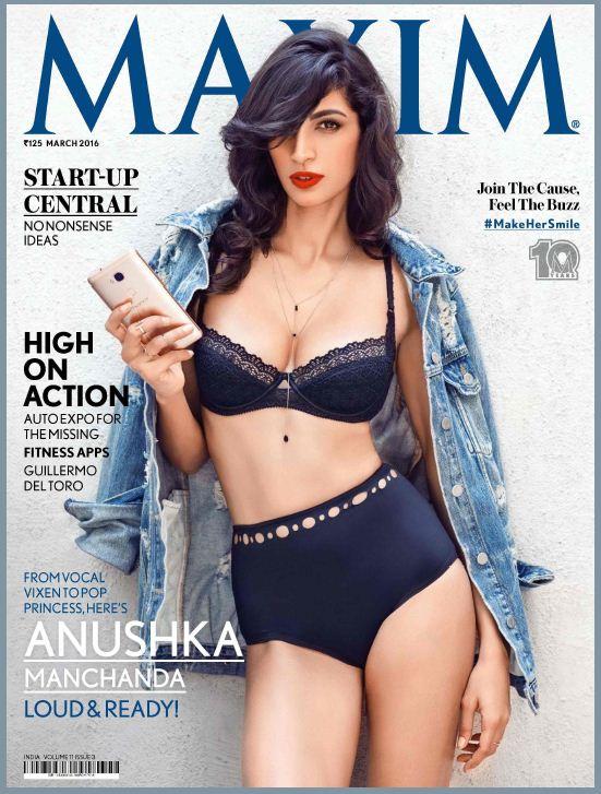 Maxim India Magazine Pdf