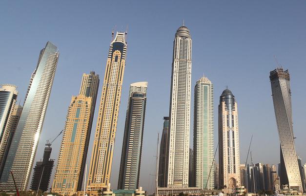 Bisarbeat Princess Tower In Dubai Named Tallest