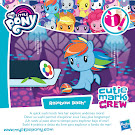 My Little Pony Series 1 Rainbow Dash Cutie Mark Crew Card