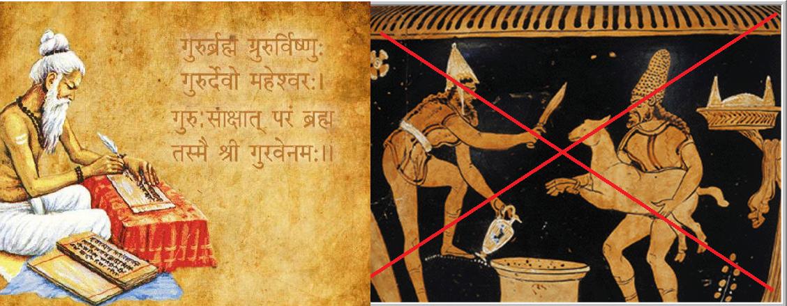 No violence in Yajna - Yajna never meant animal sacrifice