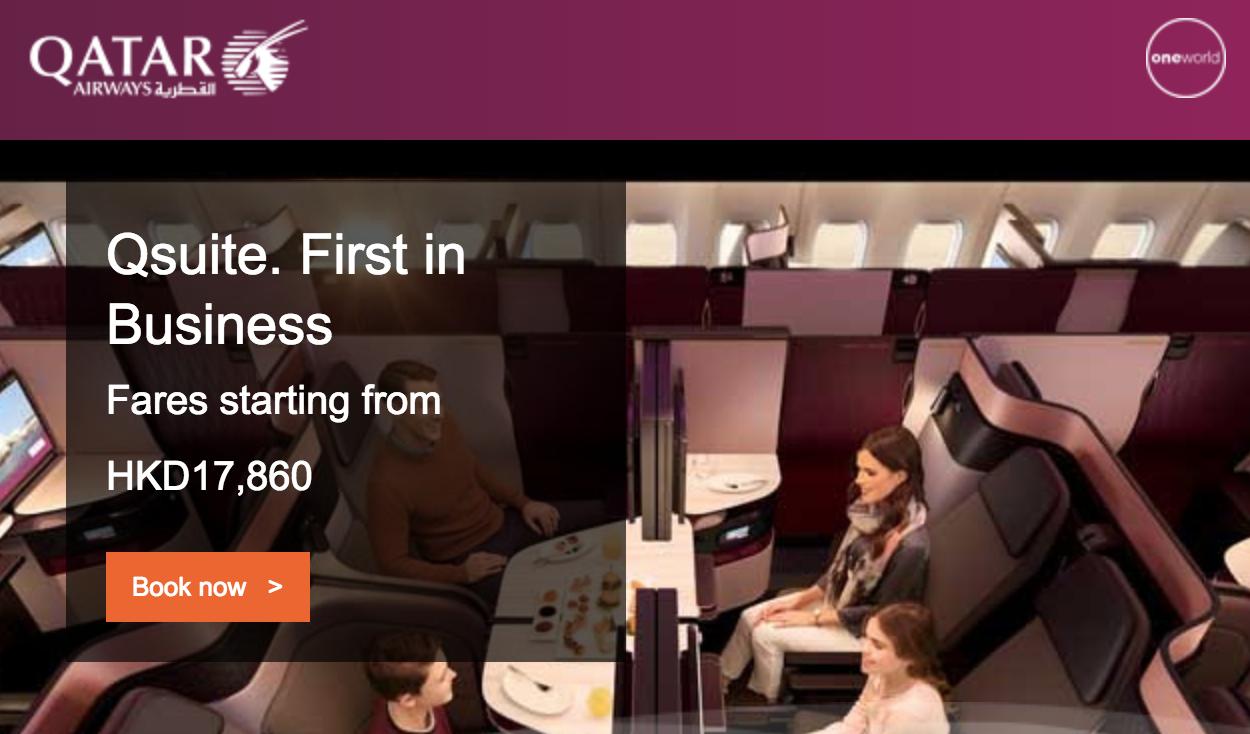 News update:Qatar Airways 正式使用Qsuite商務艙營運香港-多哈航線(包括開航促銷優惠和哩程兌換資料)