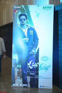 O Pilla Nee Valla Movie Audio Launch Event Feb 2017 089.JPG