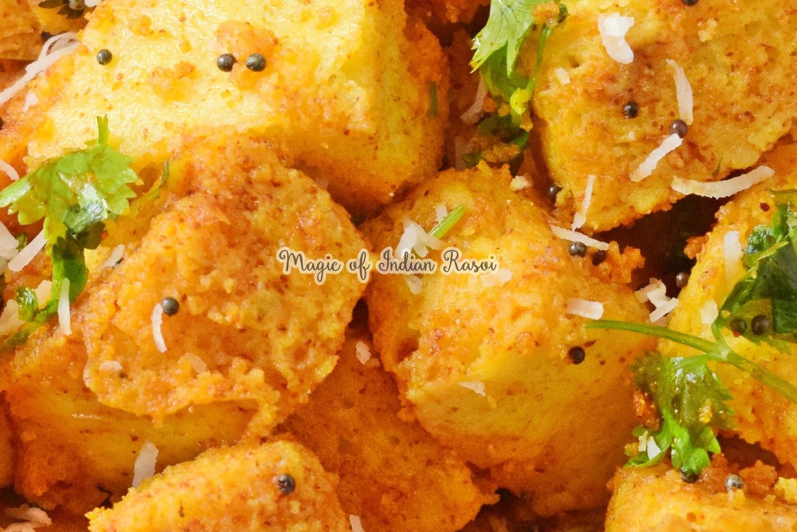 Tam Tam Khaman Dhokla Recipe - 11