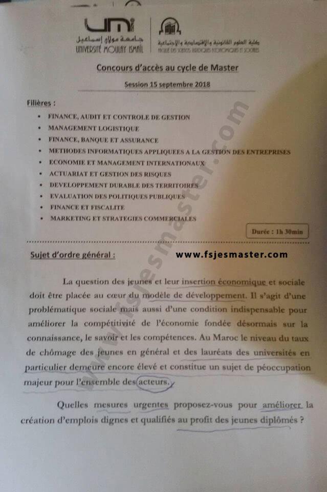 Exemple Concours Master Finance Banque et Assurance 2018-2019 - Fsjes Meknès