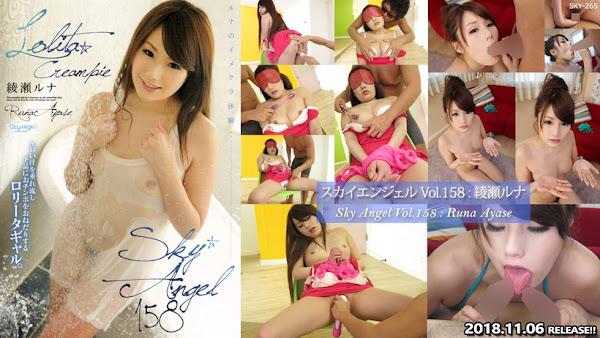 Tokyo Hot SKY-265