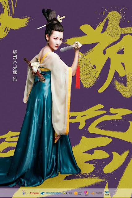 Mi Na Meng Fei Jia Dao