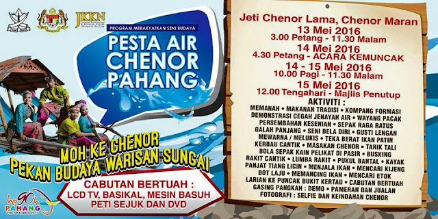Pesta Air Chenor Pahang 2016
