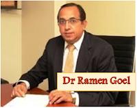 الدكتور رامين غويل