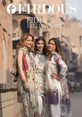 Firdous-Eid-Exclusive-Collection-2017-Summer-Designs-for-Women-2