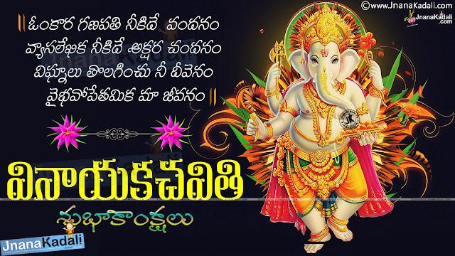 Ganesh Chaturthi 2016 Message Quotes Wishes In Hindi, English, Urdu, Bengali, Gujarati, Kannada, Telugu, Marathi Language