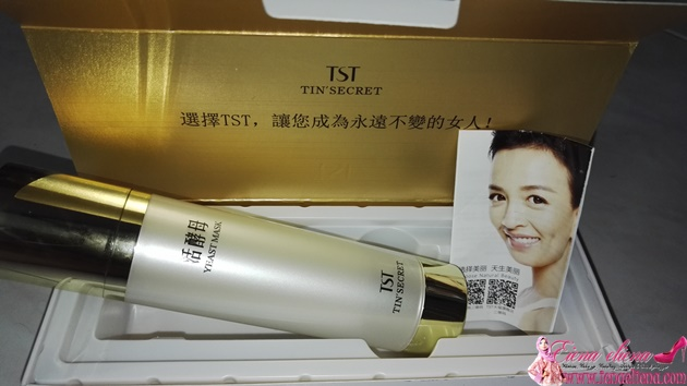 TST Yeast Mask by CharleneK Beauty House