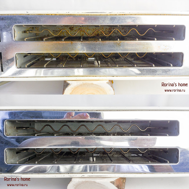 Как почистить тостер внутри?