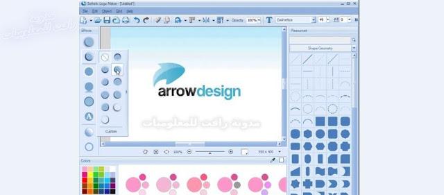 تحميل برنامج لوجو ميكر logo maker 2019 لصناعة اللوجو والشعارات الخاصة مجانا - اخر اصدار