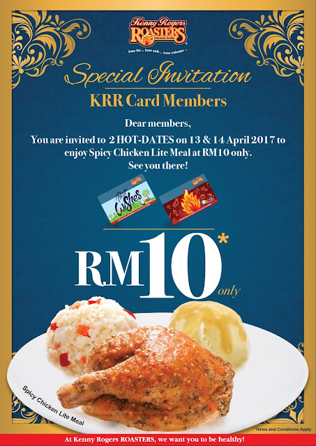 Malaysia KRR Spicy Chicken Lite Meal Discount Promo