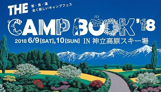 https://the-camp-book.com/