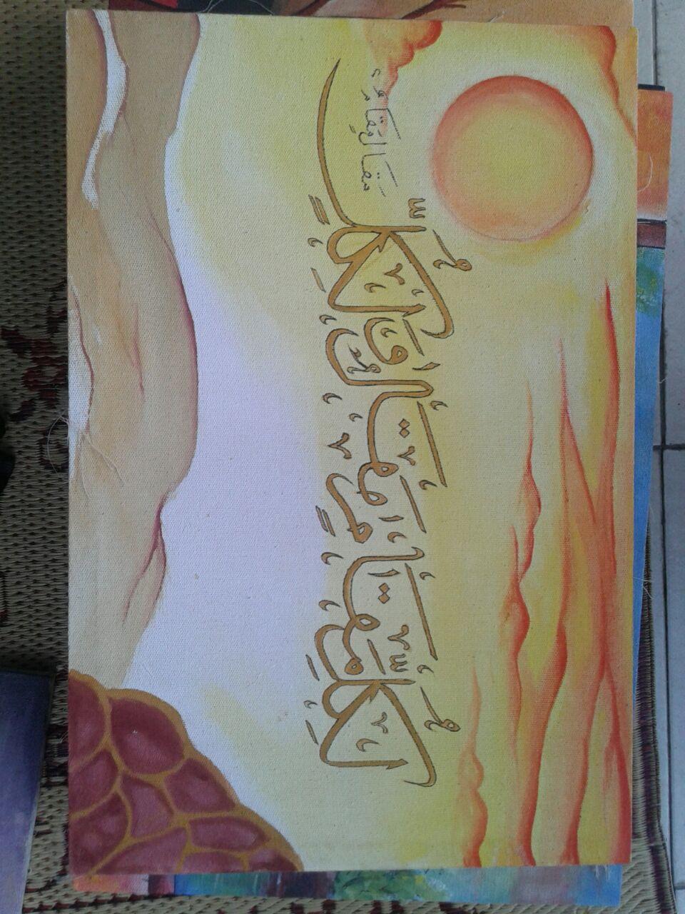 Contoh Kaligrafi Kontemporer Mudah Gallery Islami Terbaru