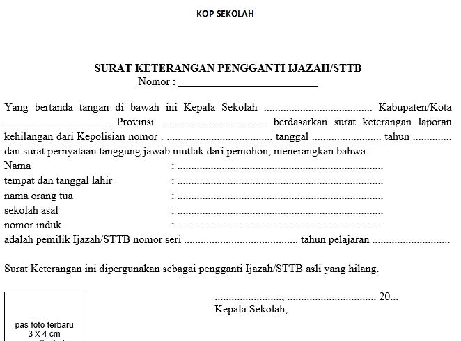 Unduh File Contoh Blanko Surat keterangan Pengganti Ijazah salah Penulisan / Hilang