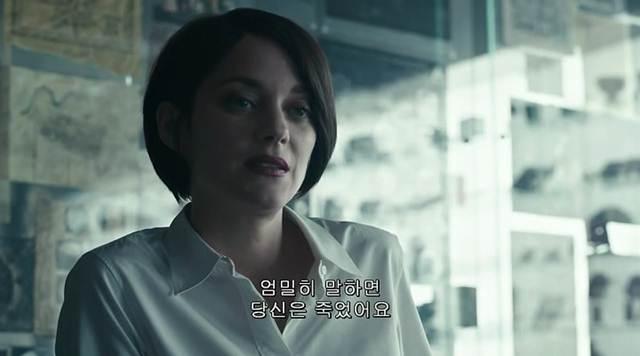Screenshots Assasins Creed (2016) HC-HDRip 1080p 720p www.uchiha-uzuma.com