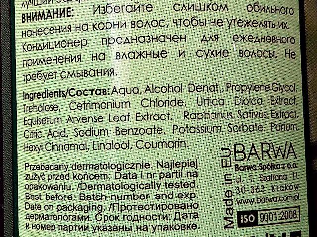 Barwa Ziołowa - Odżywka Pokrzywowa do włosów przetłuszczających się, skład