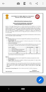 RRB ALP Assistant Loco Pilot Result-Stage 2 Exam Pattern, Syllabus-RRB ALP Exam Dates-RRB ALP Exam Result 2018