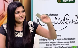 Thiruttu Payale 2 Team Interview in Showreel 03-12-2017 Puthuyugam Tv